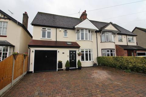4 bedroom semi-detached house for sale - Baddow Road, Great Baddow, Chelmsford, Essex, CM2