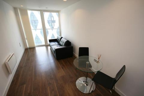 1 bedroom apartment - MediaCityUK Salford Quays M50