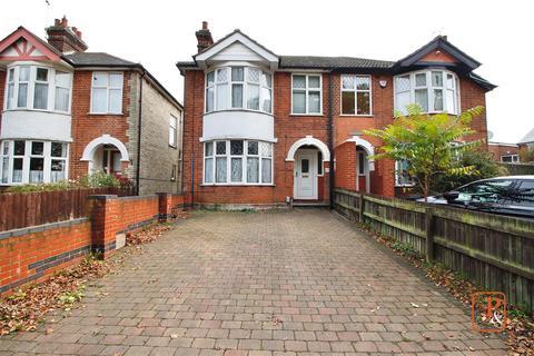 3 bedroom semi-detached house for sale - Clapgate Lane, Ipswich