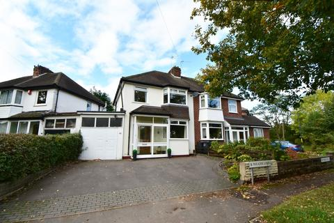 3 bedroom semi-detached house for sale - Paradise Lane, Hall Green