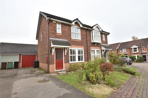 2 bedroom semi-detached house for sale - Elm Tree Close, Leeds, West Yorkshire