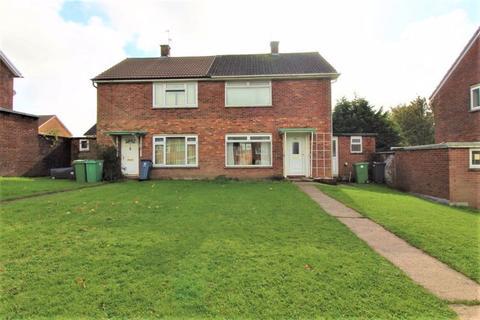 2 bedroom semi-detached house for sale - Pentrebane Road Fairwater Cardiff CF5 3RA