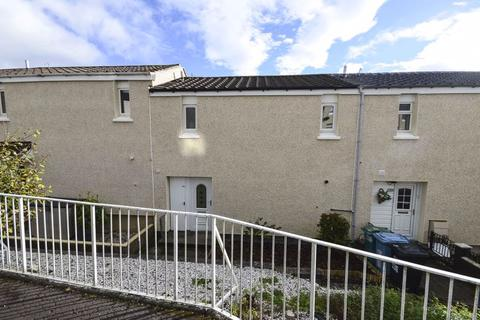 2 bedroom terraced house for sale - Rennie Road, Kilsyth