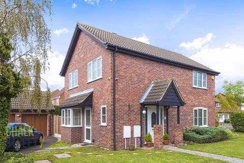 4 bedroom detached house for sale - Forbes Close, Hornchurch, RM11