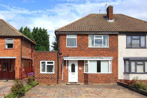 3 bedroom semi-detached house for sale - PALMERS CROSS, Derwent Road
