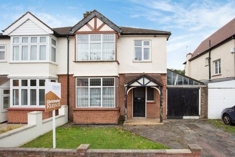 3 bedroom semi-detached house for sale - Old Farm Avenue, Sidcup, DA15