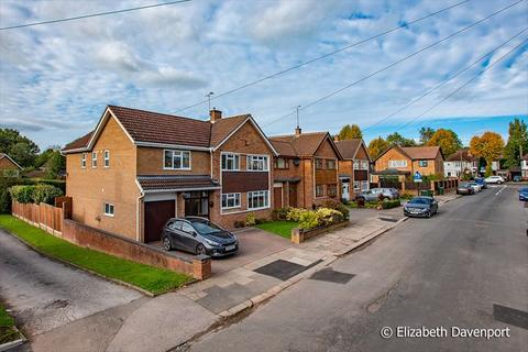 5 bedroom detached house for sale - Cannon Park Road, Cannon Hill, Coventry