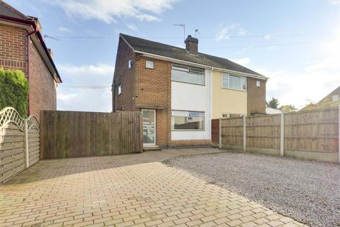 3 bedroom semi-detached house for sale - Park Hill, Awsworth, Nottinghamshire, NG16 2RB