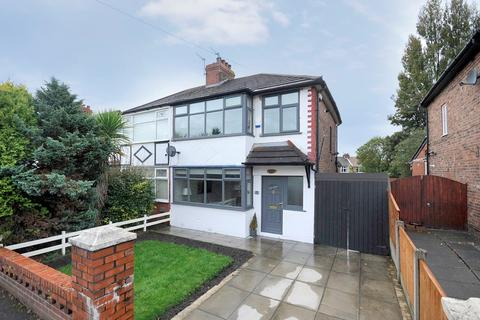 3 bedroom semi-detached house for sale - Coronation Road, Windle, St Helens, WA10