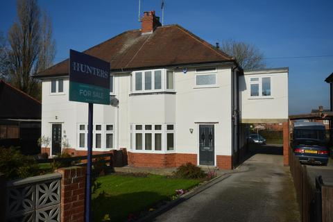 4 bedroom semi-detached house for sale - Station New Road, Old Tupton, Chesterfield, S42 6DF