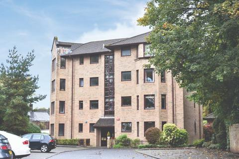 2 bedroom flat to rent - 1 Maryhill Road, Flat 5, Bearsden, Glasgow, G61 1QP