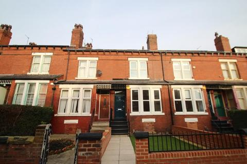 4 bedroom terraced house for sale - MEXBOROUGH DRIVE, LEEDS, WEST YORKSHIRE, LS7 3EL