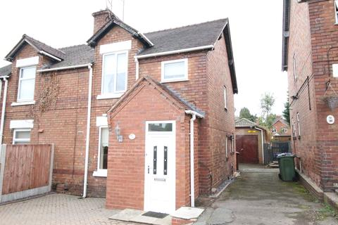 3 bedroom semi-detached house for sale - Green Lane, Rugeley, WS15 2AP