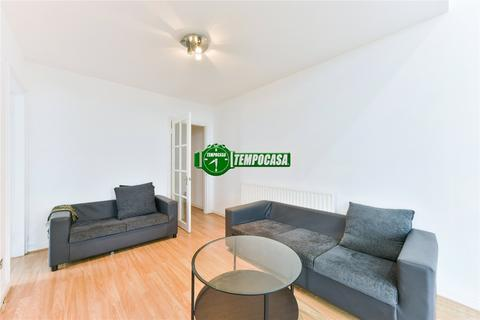 2 bedroom apartment - The Water Gardens, Bayswater, London, W2