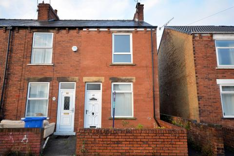 2 bedroom end of terrace house - Baden Powell Road, Chesterfield, S40 2SL