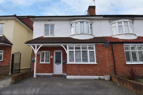 4 bedroom semi-detached house for sale - The View London SE2