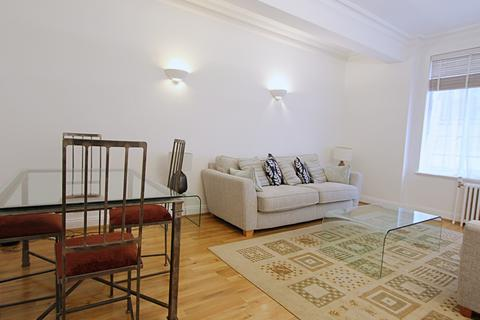 2 bedroom flat - Hallam Street, Marylebone, W1W