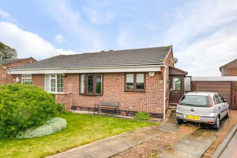 2 bedroom semi-detached bungalow for sale - Landseer Court, Flanderwell