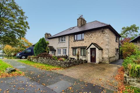 3 bedroom semi-detached house for sale - 58 Castle Grove, Kendal, Cumbria, LA9 7AZ