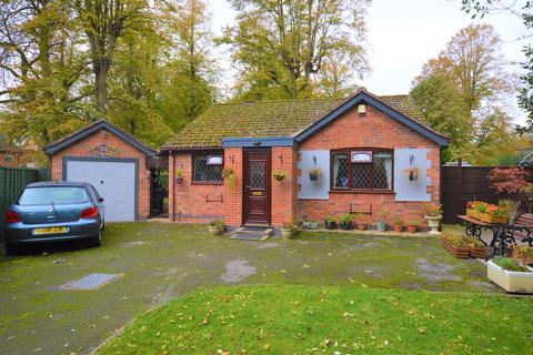 2 bedroom detached bungalow for sale - Saffron Road, Wigston, LE18 4UQ