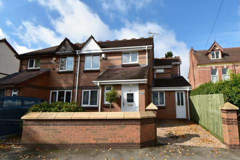 4 bedroom semi-detached house for sale - Wynford Road, Acocks Green