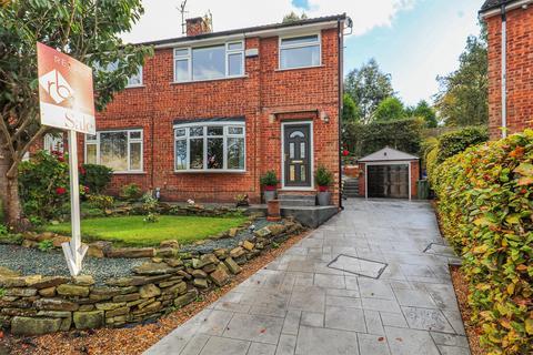 3 bedroom semi-detached house for sale - Dale Road, Dronfield