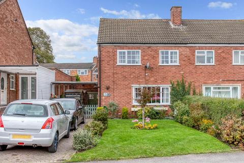 3 bedroom semi-detached house for sale - Beech Road, Bromsgrove, B61 8NF