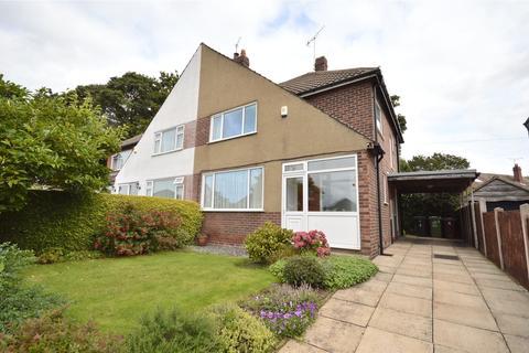 3 bedroom semi-detached house for sale - Allerton Grange Walk, Leeds, West Yorkshire