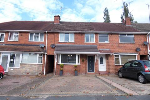3 bedroom terraced house for sale - Hillingford Avenue, Great Barr