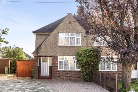 3 bedroom semi-detached house for sale - Grennell Close, Sutton
