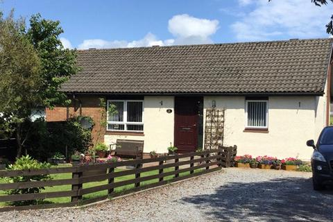 2 bedroom semi-detached bungalow for sale - Kintyre Gardens, Campbeltown
