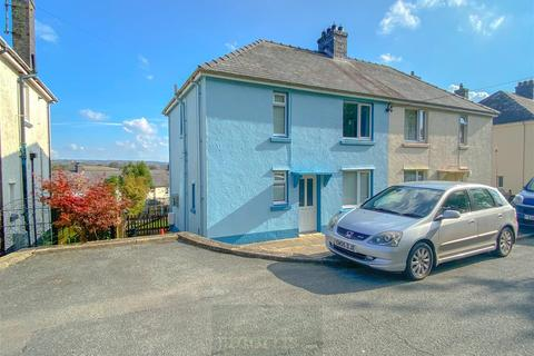 3 bedroom semi-detached house for sale - High Street, St. Dogmaels, Cardigan