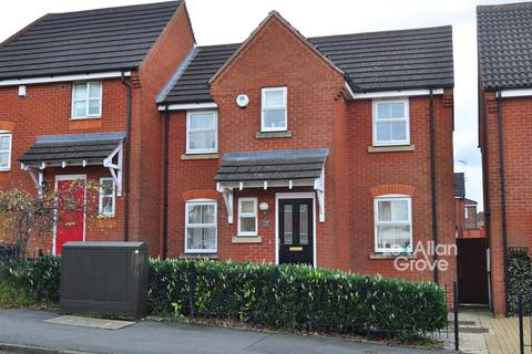 3 bedroom end of terrace house for sale - Hurst Green Road, Halesowen