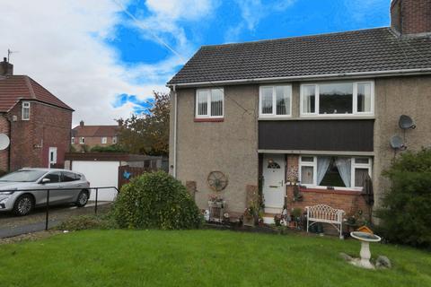 2 bedroom flat for sale - Radcliffe Road, Hexham, Northumberland, NE46 1JF