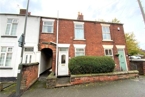 2 bedroom terraced house for sale - The Green, Swanwick