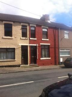 3 bedroom terraced house for sale - Station Road East, Trimdon, County Durham, County Durham, TS29