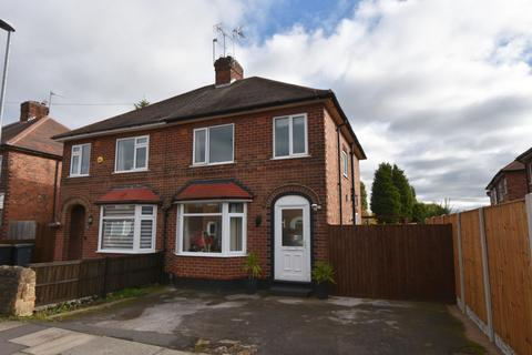 3 bedroom semi-detached house for sale - Leyton Crescent, Beeston, NG9 1PR