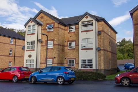 2 bedroom apartment for sale - Park View Court, Cogan, Penarth