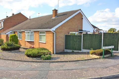2 bedroom semi-detached bungalow for sale - Helston Close, Wigston, Leicester
