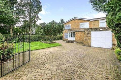 4 bedroom detached house for sale - Whinmoor Gardens, Leeds, West Yorkshire