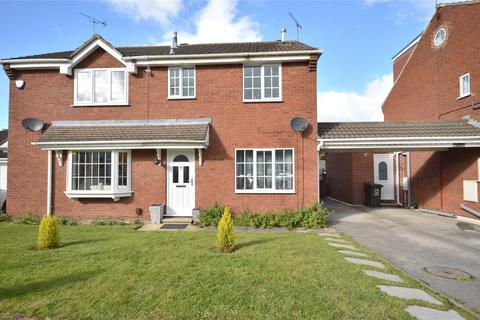 3 bedroom semi-detached house for sale - Oakdene Court, Leeds