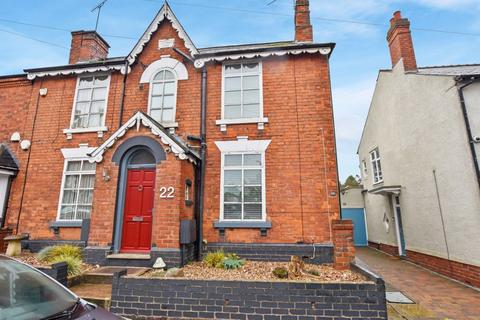 2 bedroom end of terrace house for sale - High Street, Quinton