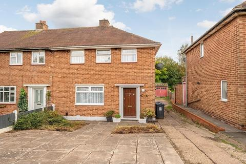 3 bedroom end of terrace house - Meadvale Road, Rednal