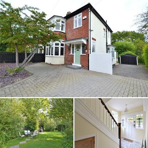 3 bedroom semi-detached house for sale - Brisbane Grove, Hartburn, Stockton-On-Tees