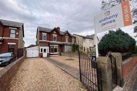 3 bedroom semi-detached house for sale - Marshside Road, Southport
