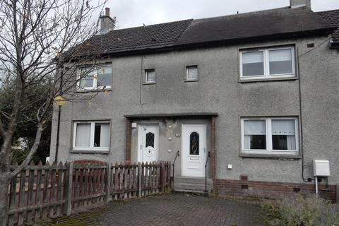 2 bedroom terraced house for sale - Craignethan View, Kirkmuirhill, Lanark