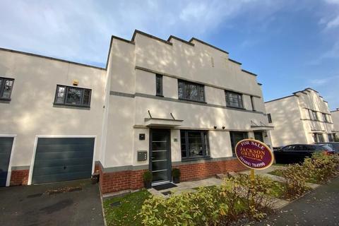 4 bedroom townhouse for sale - Leatherworks Way, Little Billing, Northampton NN3 9BP