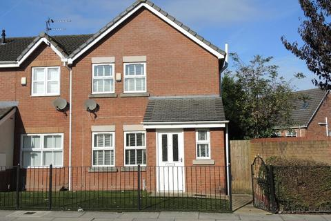 3 bedroom townhouse for sale - Cavendish Drive, West Derby, Liverpool, L9 1NB