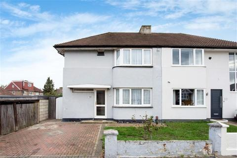 3 bedroom semi-detached house for sale - Marcus Road, Dartford, DA1 3JX