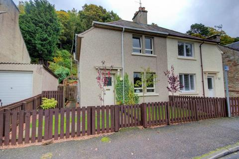 3 bedroom house for sale - 18 Bellfield Park, Inverness, IV2 4TA